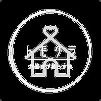 トモクラ|共働きの暮らす家
